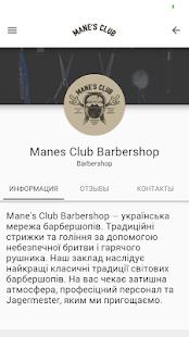 Mane's Club Barbershop - náhled