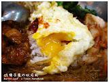 韓鶴亭烤肉專賣店