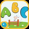 com.greysprings.pro.preschoolletters