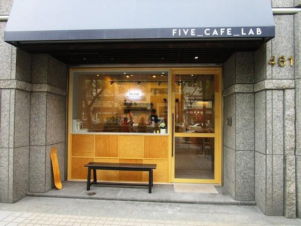 社區裡的質感溫馨小店~ The Five Cafe Lab