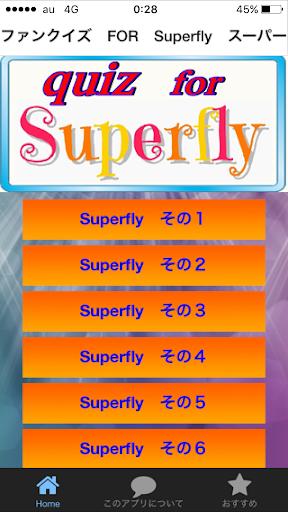 ファンクイズ FOR Superfly スーパーフライ