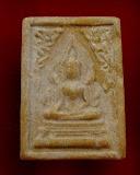 วัดบ่อวิน .. พิมพ์พระพุทธชินราช เนื้อน้ำมัน