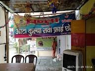 Banta Ke Mashoor Chhole Kulche photo 2