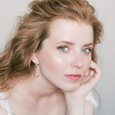 Wedding photographer Alina Pshigodskaya (AlinPshig). Photo of 16.05.2018
