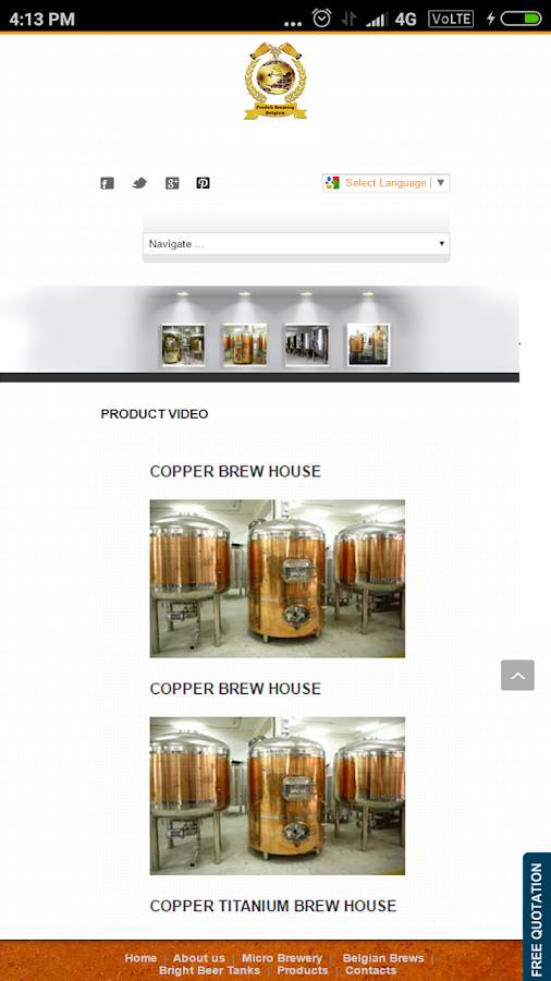 prodebbrewery- screenshot