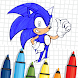 Coloring Book For Sonic : Coloring Hedgehog Pages