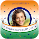 Download Indian Photo Editor : Republic Day Photo Editor For PC Windows and Mac