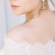 Wedding photographer Alena Shoyko (alyonashoyko). Photo of 14.09.2017
