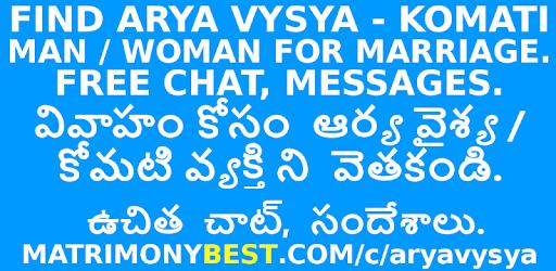 Arya Vysya / Komati Marriage  Free Chat, Messages 1 1 apk