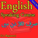 Learn English (30 Din Main) icon
