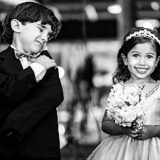 Fotógrafo de casamento Rogério Suriani (RogerioSuriani). Foto de 15.11.2018