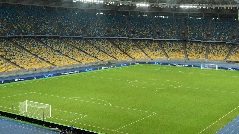 Watch UEFA Champions League: A Season Unlike Any Other live