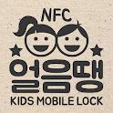 Tag-It Lock icon