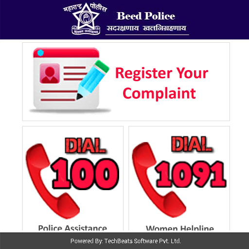 Beed Police Application- screenshot