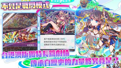Crash Feveruff1au8272u73e0u6d88u9664RPGu904au6232 5.1.0.30 screenshots 15