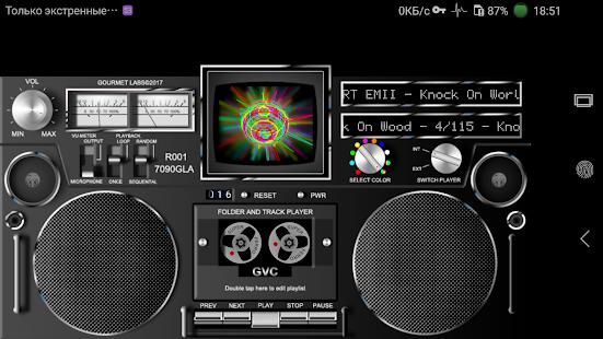 GVC 7090 GLA folder & track player - náhled