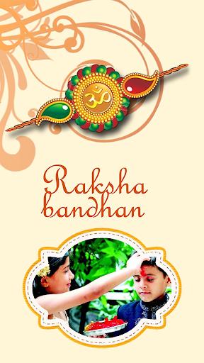 Rakhi PHOTO Frame Editor- Rakshabandhan Frame 2018 2.0 screenshots 8