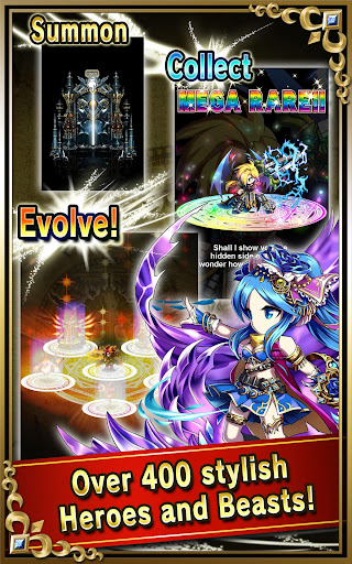 Brave Frontier screenshot 3