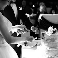 Photographe de mariage Kseniya Kiyashko (id69211265). Photo du 22.03.2017