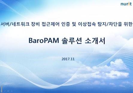 BaroPAM - náhled