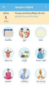App Sanatan Panchang 2019 (Gujarati Calendar) APK for Windows Phone