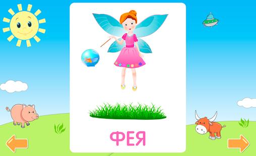 учимся читать по слогам на украинском языке онлайн