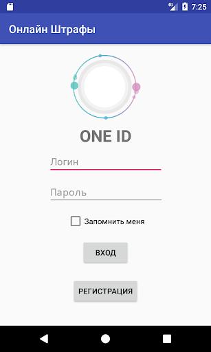 Онлайн штрафы Узбекистан for PC
