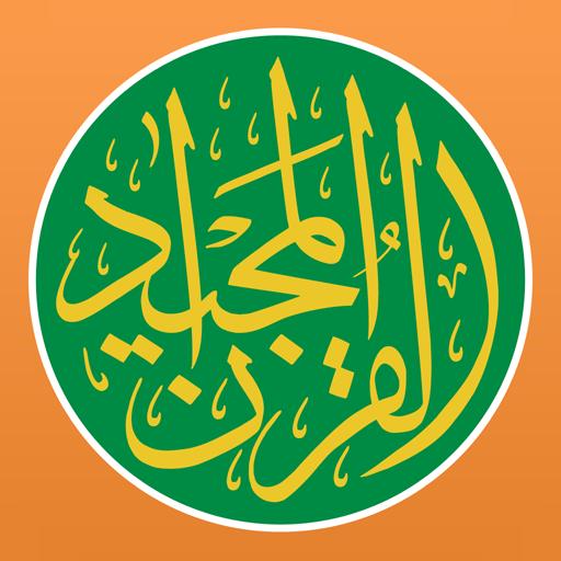 Quran Majeed - القرآن المجيد APK Cracked Download