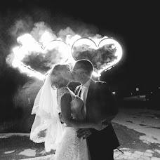 Wedding photographer Dmitriy Andreevich (dabphoto). Photo of 26.11.2016
