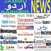 Jammu Kashmir News - All Urdu News paper