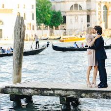 Hochzeitsfotograf Marin Avrora (MarinAvrora). Foto vom 18.07.2018