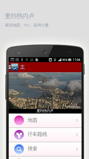 free wifi hotspot software download - Softonic