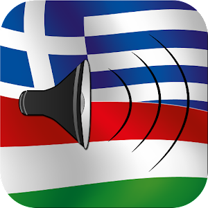 Greek to Hungarian Talking Phrasebook Translator
