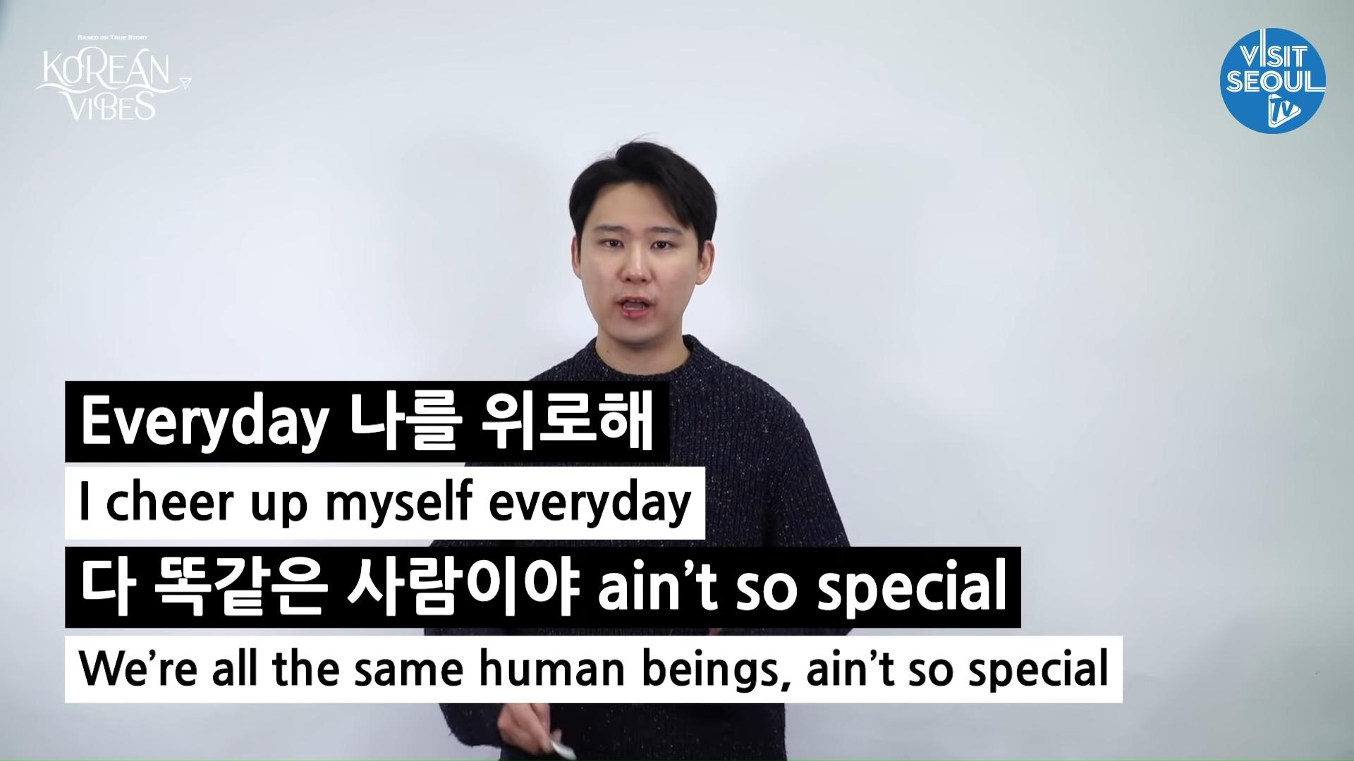 BTS - Dis-ease Explained by a Korean 4-41 screenshot