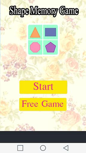 メモリーゲーム形状