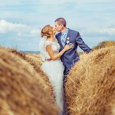Wedding photographer Yuliya Shaporeva (GyliaSh). Photo of 26.10.2015