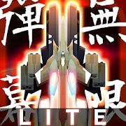 Danmaku Unlimited 2 lite