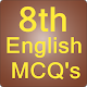 Download 8th class english mcqs test For PC Windows and Mac