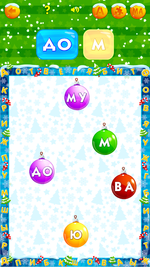 Алфавит — азбука для детей (Android) - YouTube