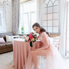 Wedding photographer Aleksandr Gulko (AlexGulko). Photo of 07.05.2018