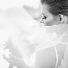 Wedding photographer Irina Amelyanchik (Amelyanchyk). Photo of 09.07.2017