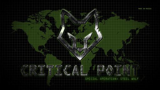 CRITICAL POINT - multiplayer 3D shooter  screenshots 1