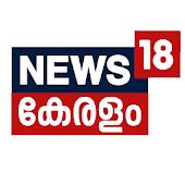 Tải news18 kerala malayalam live miễn phí