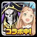 幻塔戦記 グリフォン~新章~ icon