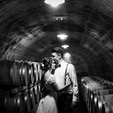 Wedding photographer Pavlina Faragova (prokupkova). Photo of 17.01.2019
