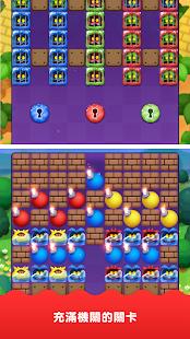 瑪利歐醫生世界 Screenshot