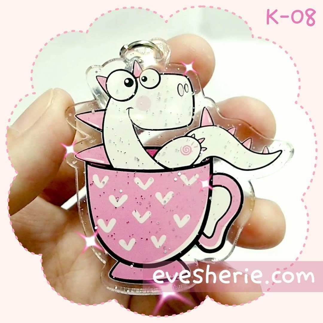 พวงกุญแจ ไดโนเสาร์ สีชมพู น่ารัก cute pink dinosaur keychain