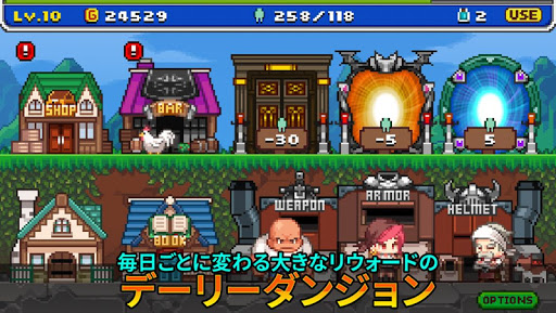 バーコード勇者 AD Version