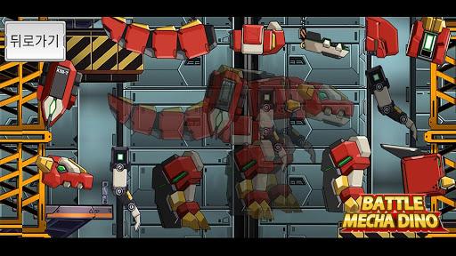 Robot force - Mechadino : Tyrannosaurus 1.2 screenshots 4