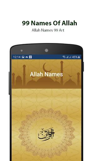 Ramadan Calendar 2020, Prayer Timing, Quran, Qibla screenshot 14